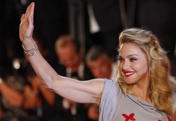 11 milyar dolarlık kaybı telafi için Madonna'lı konser önerisi