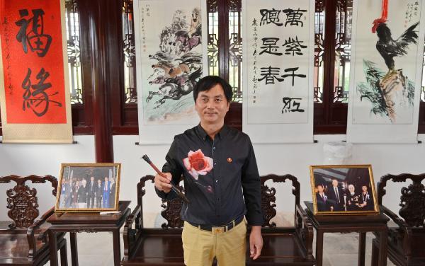 Çinli kaligrafi ustasından barış mesajı
