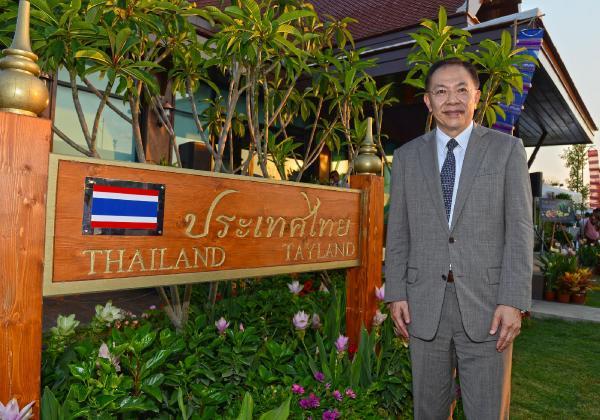 Expo 2016'daki Tayland pavilyonu açıldı