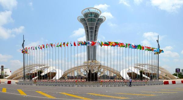 Expo 2016'ya giriş 15 TL