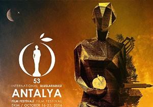 Antalya Film Festivali'nin afişi belirlendi
