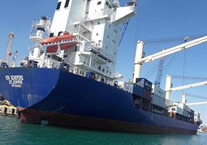 Denizi kirleten gemiye 96 bin lira ceza