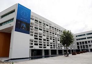 Büyükşehir Belediyesi yeni binasında