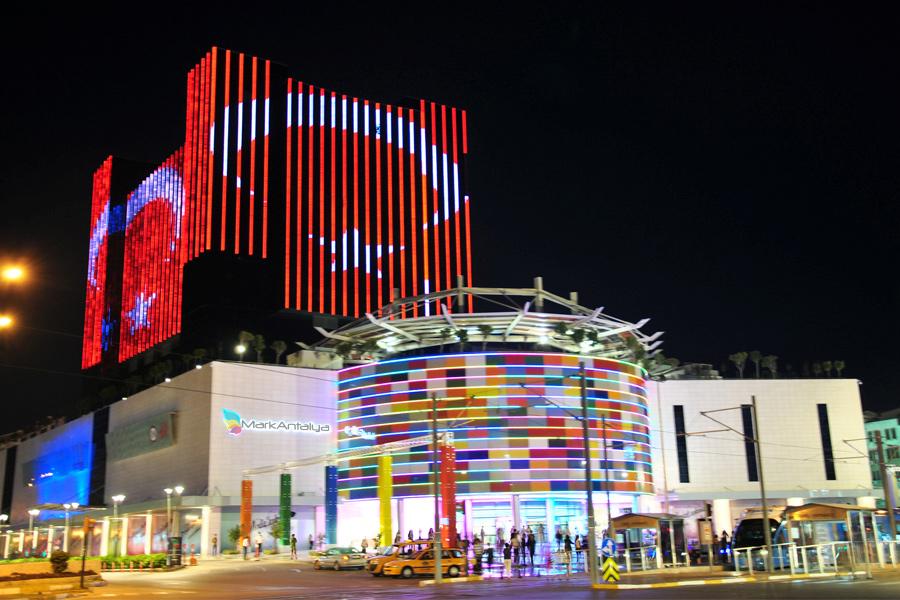 TMSF, MarkAntalya AVM'deki Mekanları Satılığa Çıkardı
