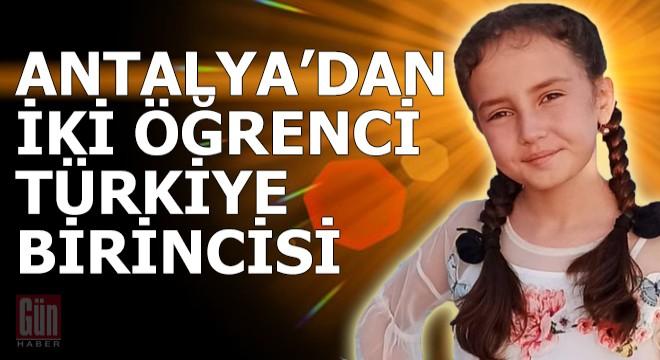 Antalya'dan iki öğrenci Türkiye birincisi
