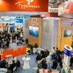 Ukrayna Turizm Fuarı yarın başlıyor